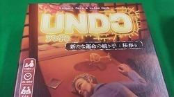 UNDO_01.jpg